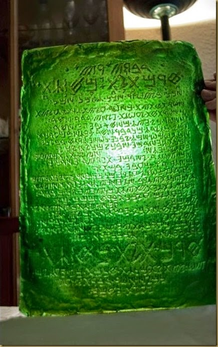 emerald-tablet2_thumb[3]
