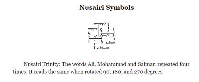 nusyari-trinity