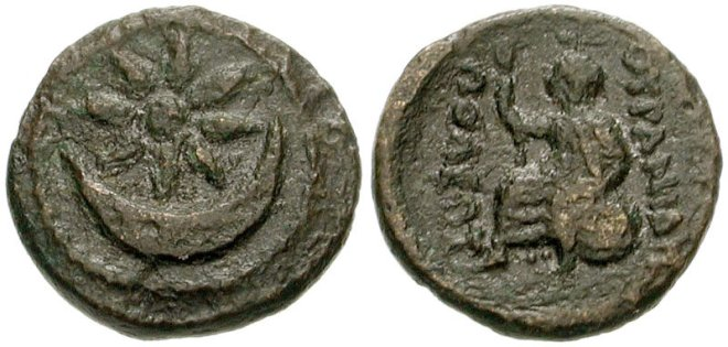 MACEDON,_Uranopolis._Eight-pointed_star_and_crescent_-_Aphrodite_Urania._Circa_300_BC